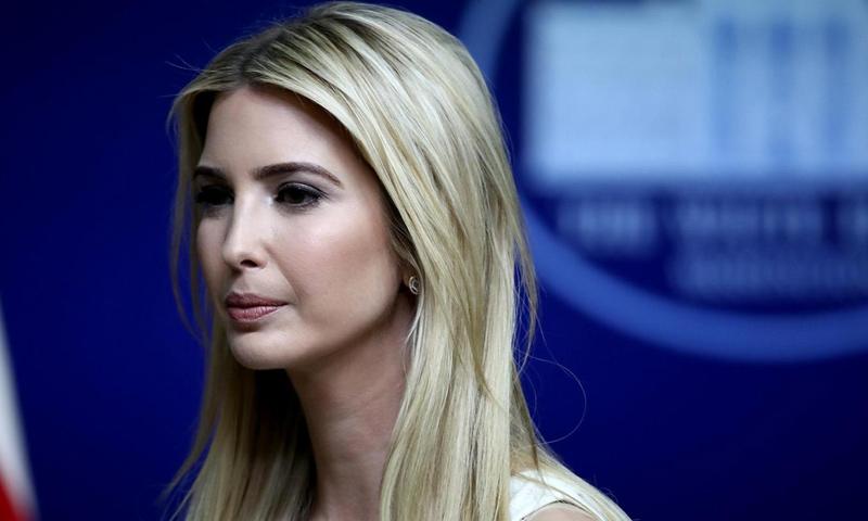 إيفانكا ابنة الرئيس الأمريكي دونالد ترامب - (انترنت)