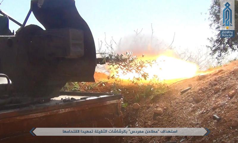 رشاش يتبع لهيئة تحرير الشام مواقع قوات الأسد في منطقة المطاحن جنوب معردس- 7 نيسان-(تحرير الشام)