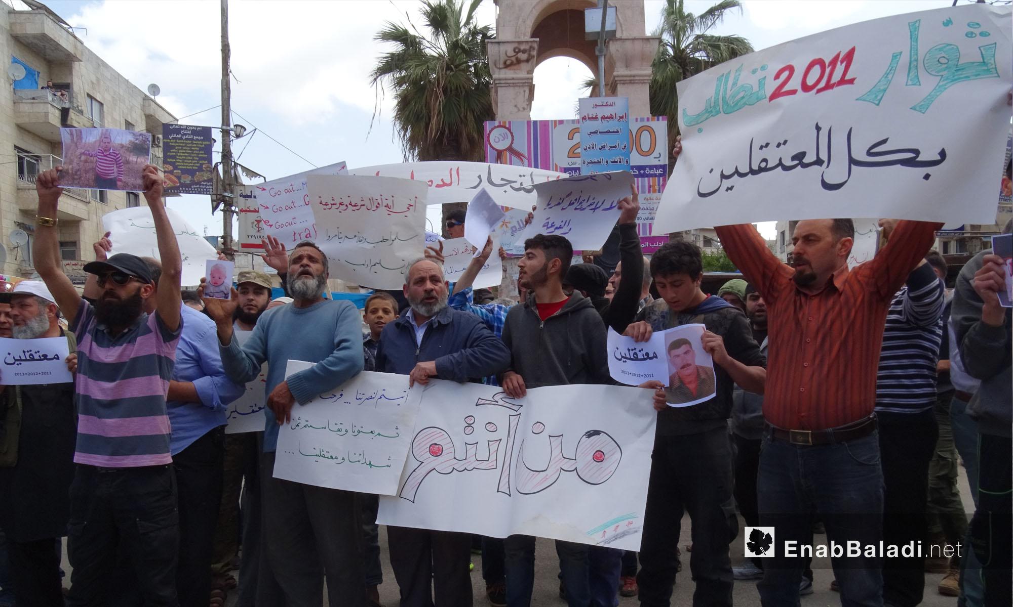 """أهالي إدلب ينددون باتفاق """"المدن الخمس"""" - 23 نيسان 2017 (عنب بلدي)"""