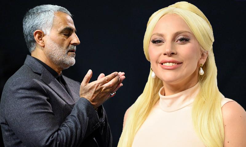 قاسم سليماني، قائد في الحرس الثوري الإيراني، والمغنية الأمريكية ليدي غاغا (تعديل عنب بلدي)