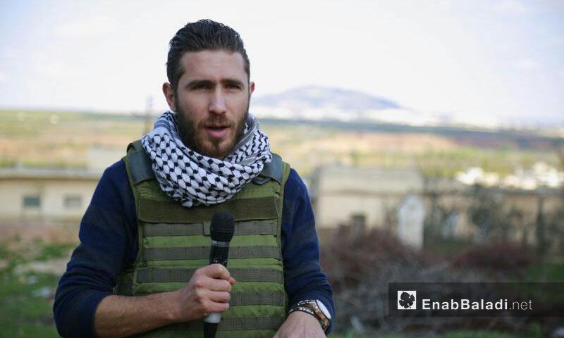 الإعلامي الحربي الميداني معاذ الشامي - (عنب بلدي )