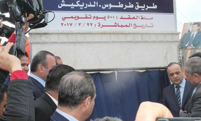 عماد خميس يضع حجر الأساس لتعبيد طريق طرطوس- الدريكيش- (فيس بوك)