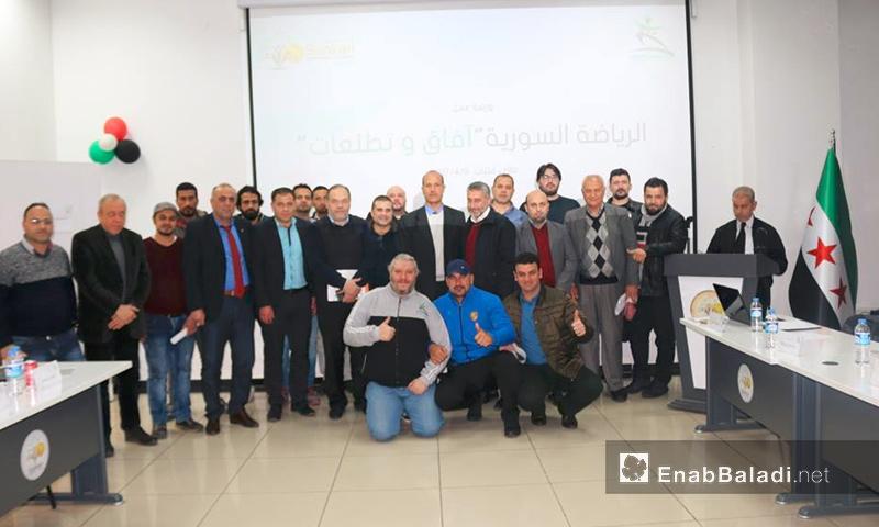 المشاركون في ورشة عمل الرياضة السورية في غازي عنتاب التركية - 9 نيسان 2017 (عنب بلدي)