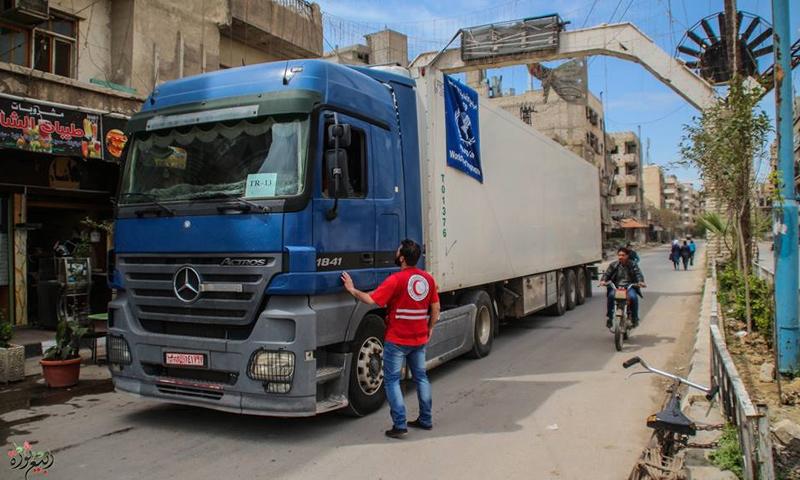دخول القافلة الإغاثية إلى بلدات جنوب دمشق- 8 نيسان 2017-(ربيع ثورة)دخول القافلة الإغاثية إلى بلدات جنوب دمشق- 8 نيسان 2017-(ربيع ثورة)