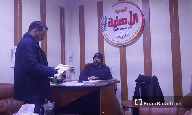 مركز الجمعية الأهلية في مدينة دوما - آذار 2017 (عنب بلدي)