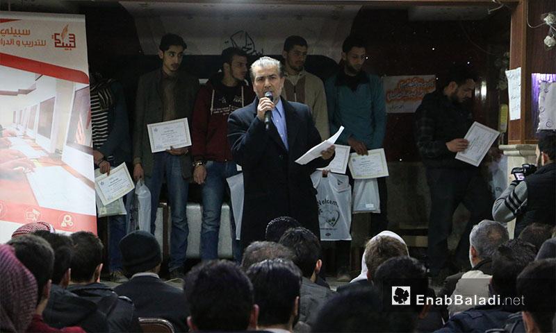 تكريم طلاب مؤسسة سبيلي في الغوطة الشرقية - 2 نيسان 2017 (عنب بلدي)
