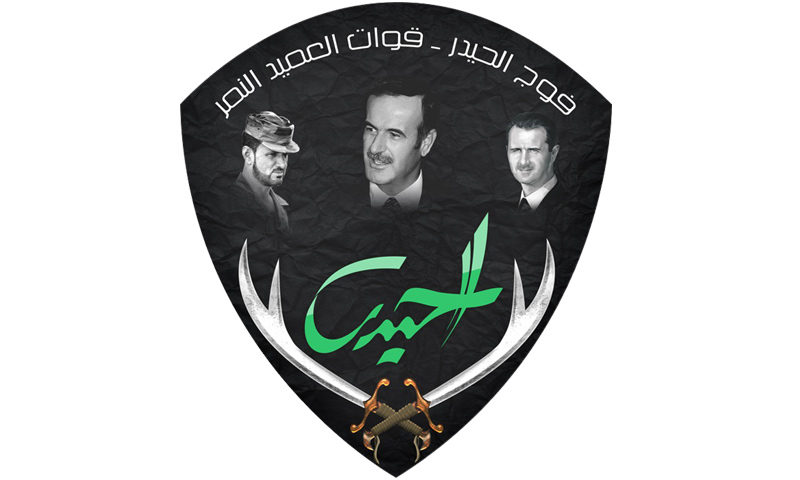 """شعار """"فوج الحيدر"""" التابع للعميد سهيل الحسن (فيس بوك)"""