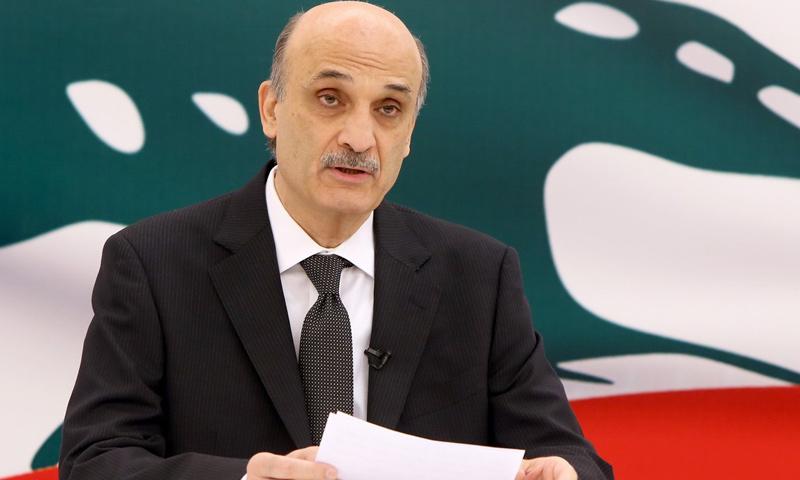 """سمير جعجع رئيس حزب """"القوات اللبنانية"""" (وكالات)"""