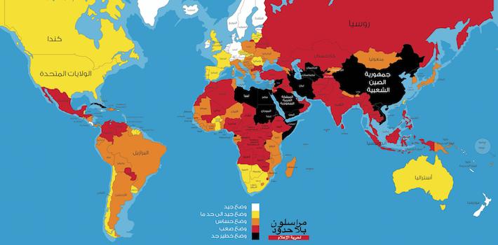"""خريطة العالم التي أعدتها المنظمة اللون الأحمر """"وضع صعب"""" والأسود """"خطير للغاية"""""""