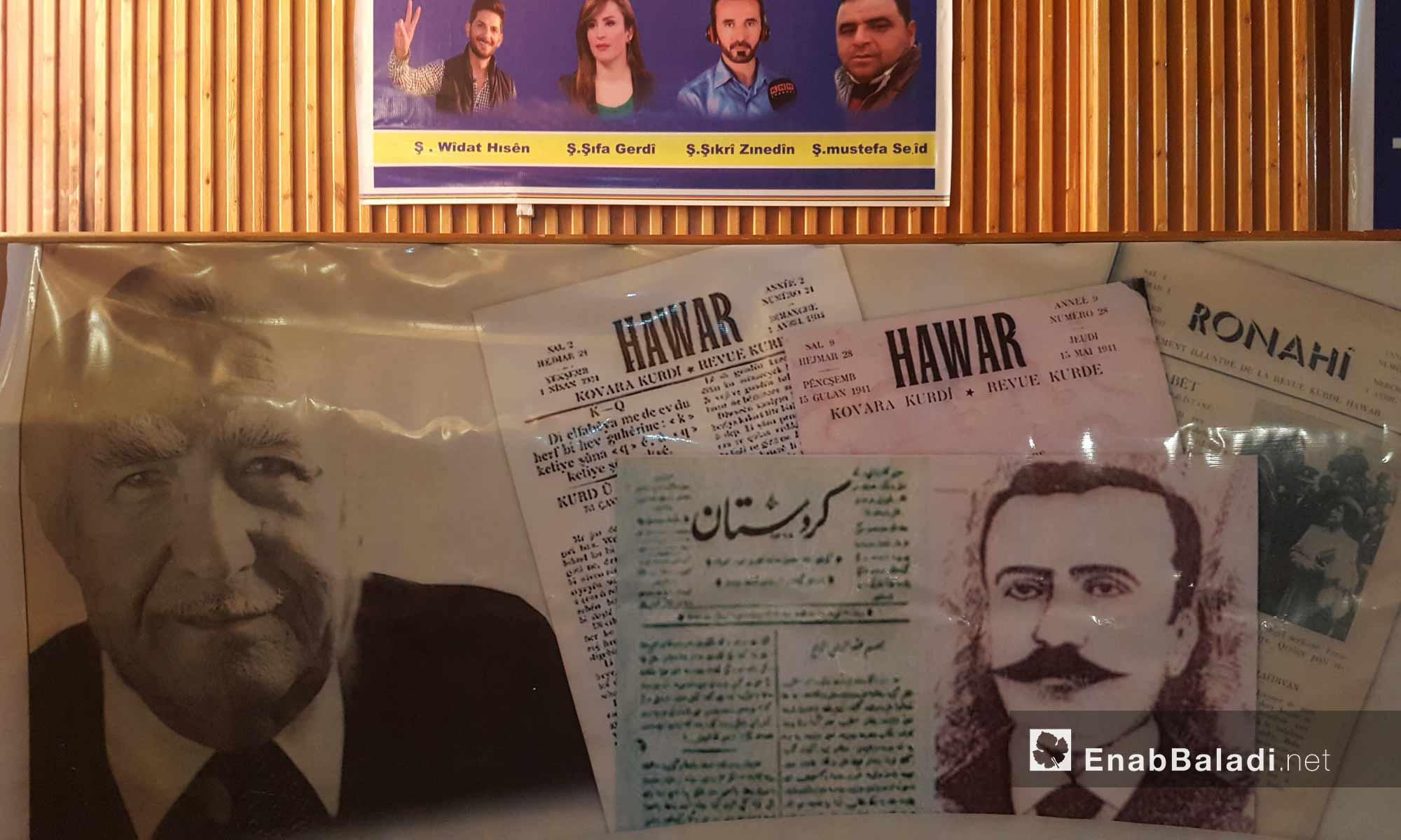 صحفيو الجزيرة يحتفلون بالذكرى 119 ليوم الصحافة الكردية- السبت 23 نيسان (عنب بلدي)