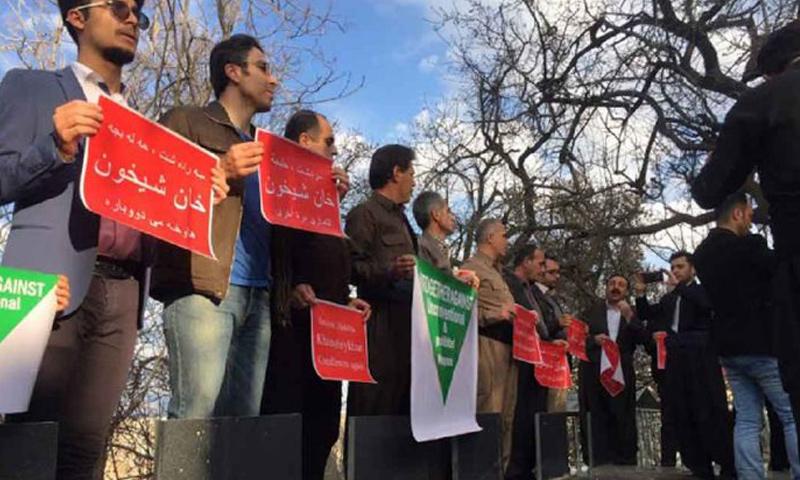 """مظاهرة في مدينة """"سردشت"""" الإيرانية تنديدًا بالهجوم الكيماوي على خان شيخون- الأحد 9 نيسان (فيس بوك)"""