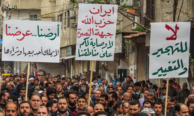 مئات المتظاهرين من أهالي جنوب دمشق رفضًا لاتفاق المدن الخمس- 12 نيسان 2017-(ربيع ثورة)