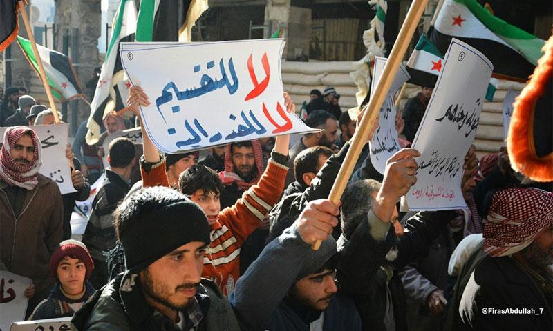 مظاهرة في مدينة دوما بريف دمشق ترفض دعوات التقسيم والفدرالية (تصوير فراس عبد الله)