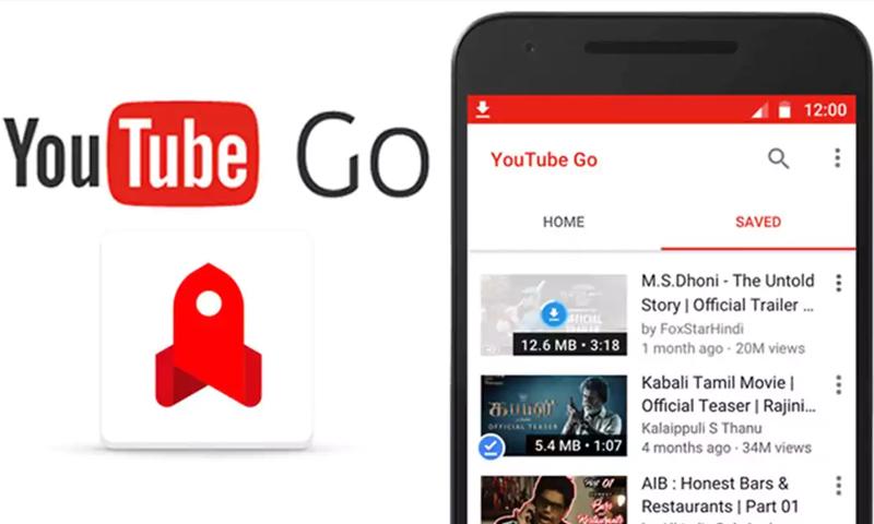 """""""غوغل"""" تطلق رسميًا """"يوتيوب غو"""" - (انترنت)"""