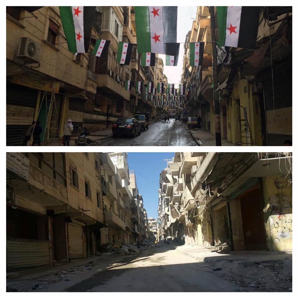 """النظام يطمس المعالم """"الثورية"""" في حي صلاح الدين (مجلس ثوار صلاح الدين)"""