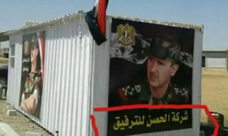 """حاجز """"ترفيق"""" على طريق السويداء- دمشق (السويداء 24)"""