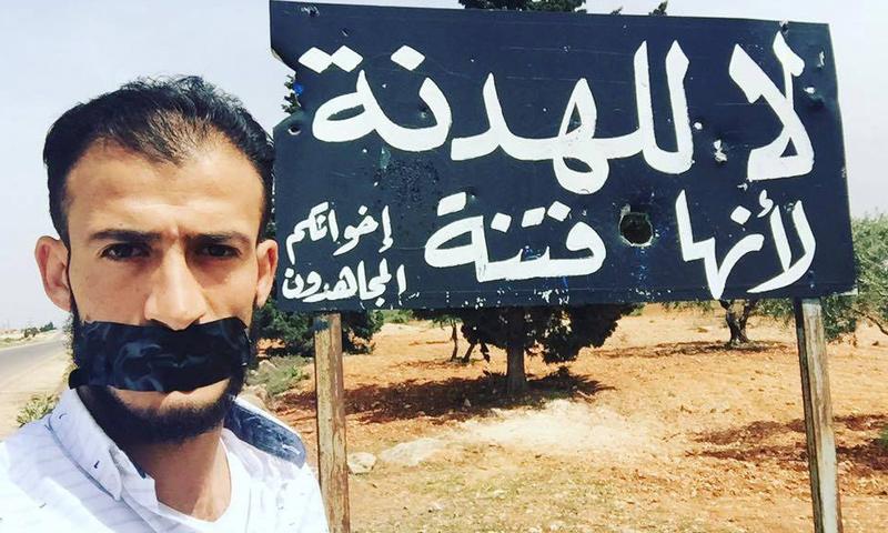 """صورة نشرها سهيل الحمود عبر حسابه الشخصي في """"فيس بوك"""" مؤخرًا (فيس بوك)"""
