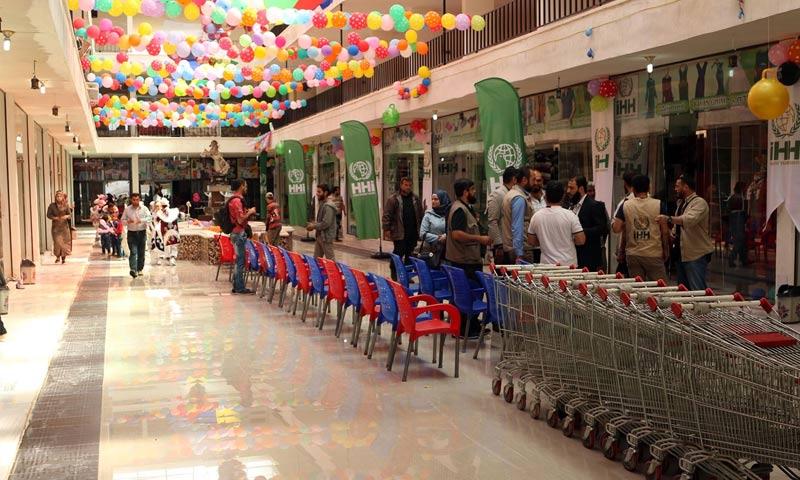 """سوق """"IHH Mall"""" الخيري في الدانا بريف إدلب - 24 أيار 2017 (IHH)"""