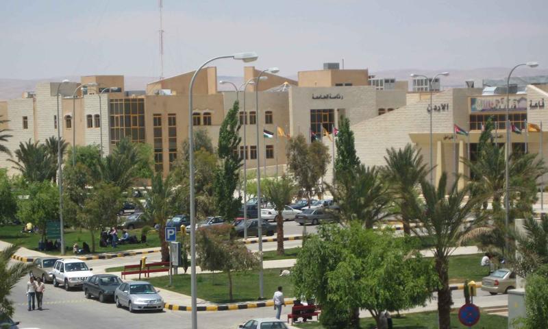 جامعة الحسين بن طلال الأردنية - (انترنت)