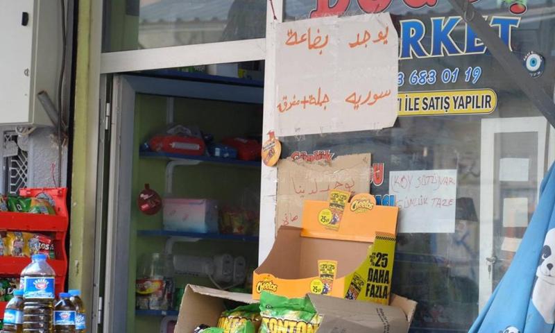 محل تركي يوفر منتجات سورية في كلّس (الجزيرة)