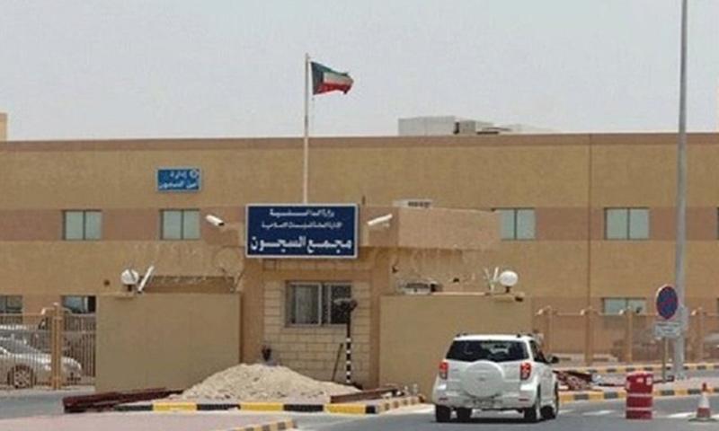 تعبيرية: مجمع السجون في الكويت (مواقع محلية)