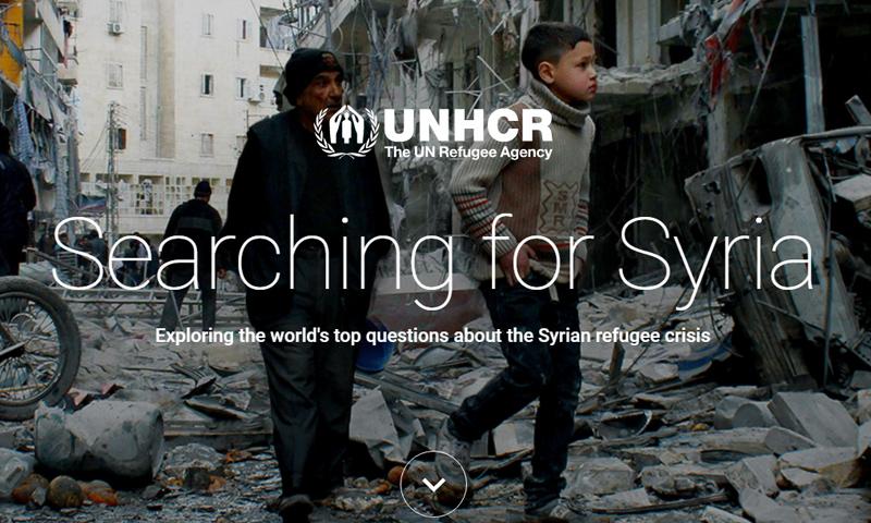 """واجهة الموقع التفاعلي """"البحث حول سوريا"""""""