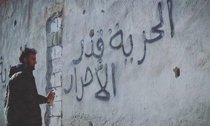 المقاتل سهيل الحمود في إدلب (إنترنت)