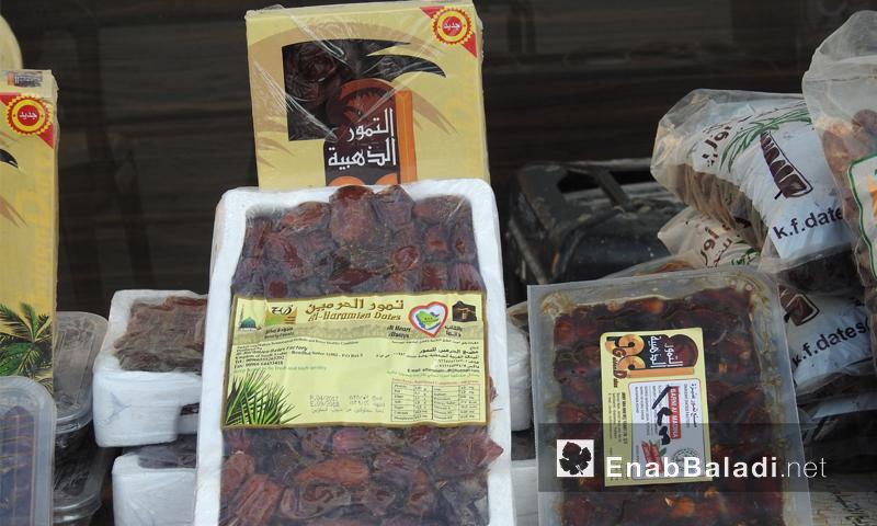 أجواء رمضان في أسواق مدينة الباب بريف حلب - الأحد 28 أيار (عنب بلدي)