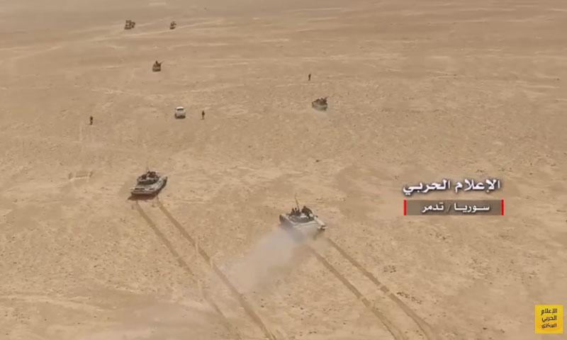 معارك قوات الأسد في ريف حمص الشرقي- 23 أيار (الإعلام الحربي)