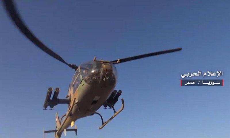 مروحية لقوات الأسد في ريف حمص الشرقي- الخميس 25 أيار (الإعلام الحربي)