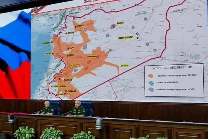 وزارة الدفاع الروسية تعرض خريطة لوصول قوات الأسد إلى الحدود العراقية (وزارة الدفاع)