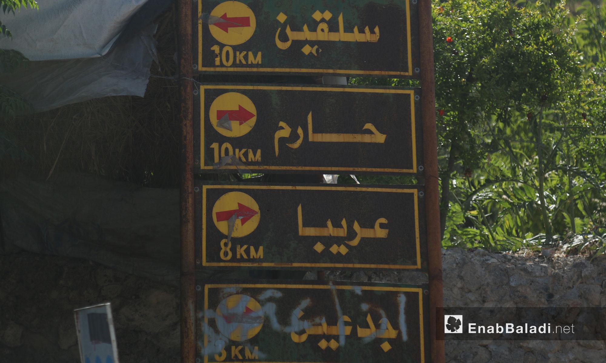 لافتة طرقية تدل اتجاهات بلدات ريف إدلب الغربي - 21 حزيران 2017 (عنب بلدي)