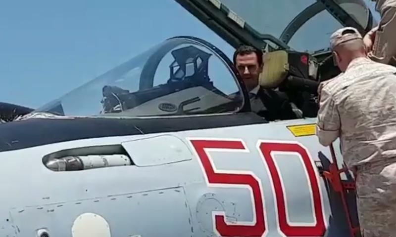بشار الأسد في قاعدة حميميم الروسية- الثلاثاء 27 حزيران (فيديو)