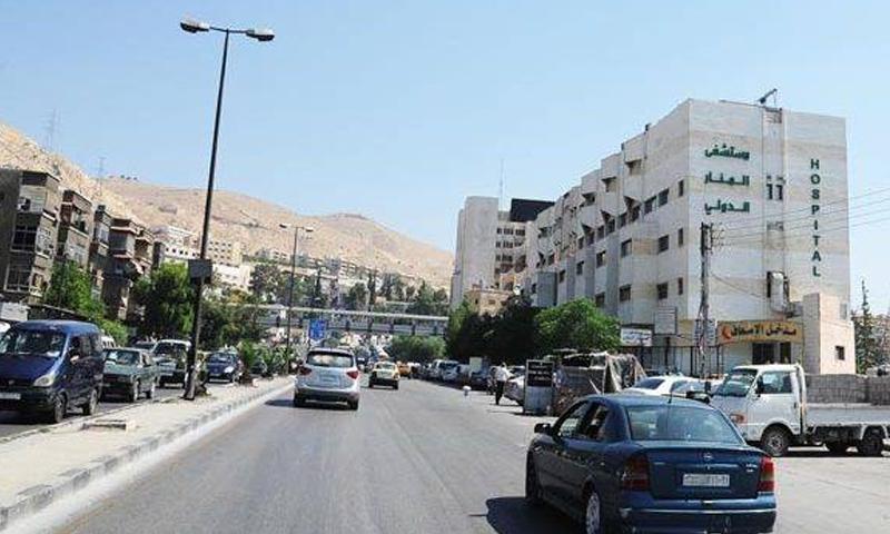 مشفى المنار الخاص في مدينة دمشق- (ميلودي إف إم)