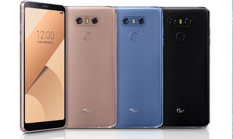 """هاتف """"G6 plus"""" المرتقب - 19 حزيران 2017 (غرفة أخبار Lg)"""