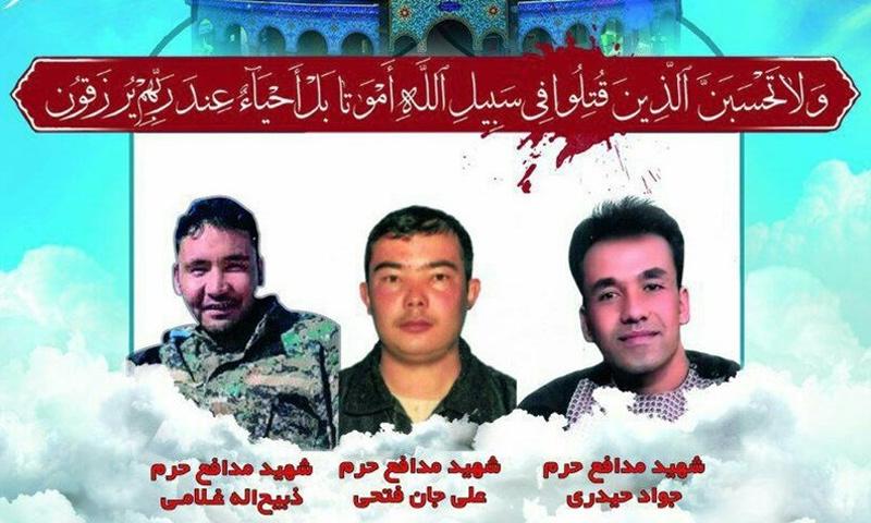 """ثلاثة قتلى من """"فاطميون"""" في سوريا (مواقع إيرانية)"""