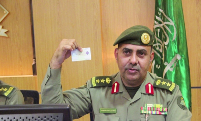 مساعد مدير عام الجوازات السعودية للشؤون التقنية العقيد خالد الصيخان (إنترنت)