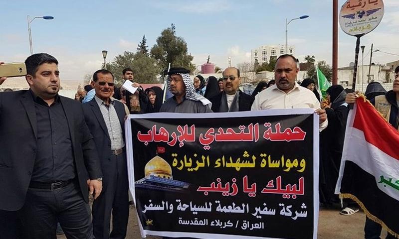 حملة تحدي الإرهاب التي أطلقها زوار عراقيين من كربلاء إلى السيدة زينب في دمشق - (انترنت)