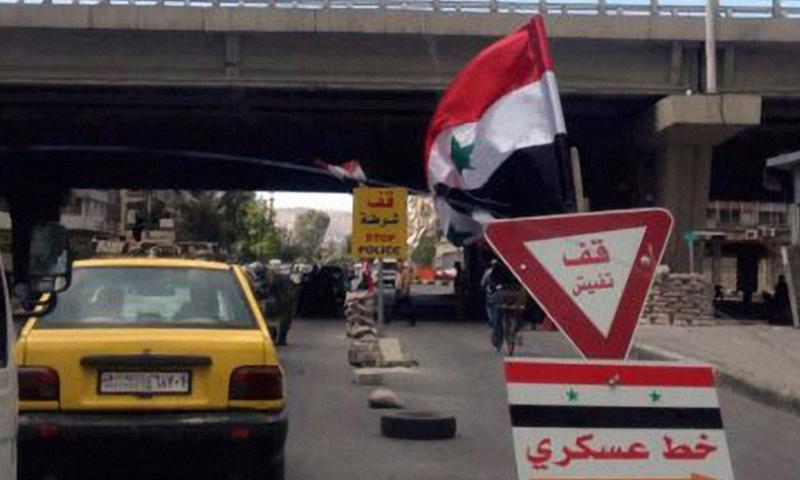حاجز أمني للنظام السوري في العاصمة دمشق - (انترنت)