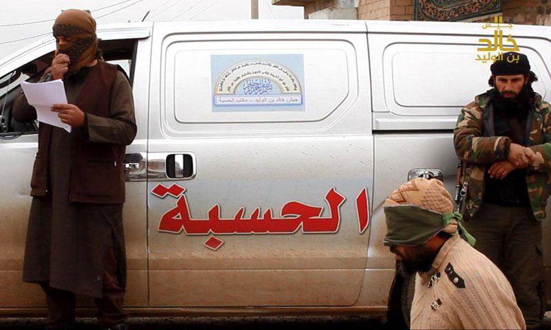 """أرشيفية- """"جيش خالد"""" يقتل مدنيًا في منطقة حوض اليرموك (تلغرام)"""