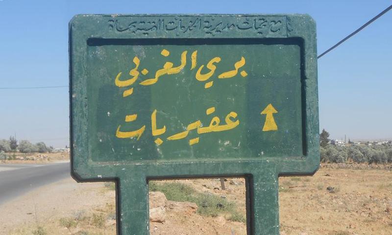 طريق بري شرقي- عقيربات في ريف حماة الشرقي 2 حزيران 2017 (فيس بوك)