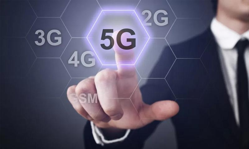 """شبكة """"5G"""" - (انترنت)"""