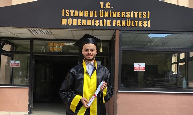 الطالب السوري عمار الشعار - (فيس بوك)