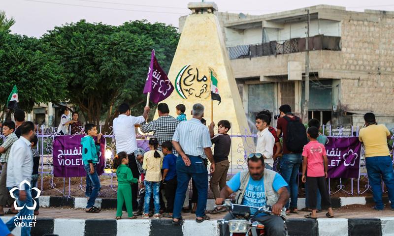 دوار مدينة مارع في ريف حلب الشمالي - 29 تموز 2017 (منظمة بنفسج)