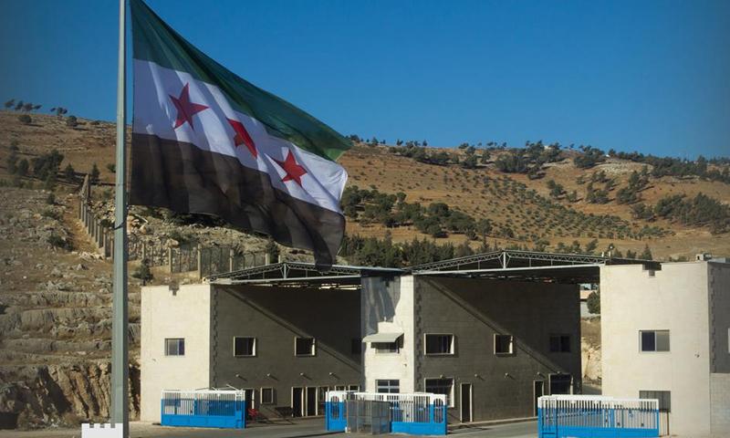 معبر باب الهوى الحدودي بين سوريا وتركيا (معبر باب الهوى فيس بوك)