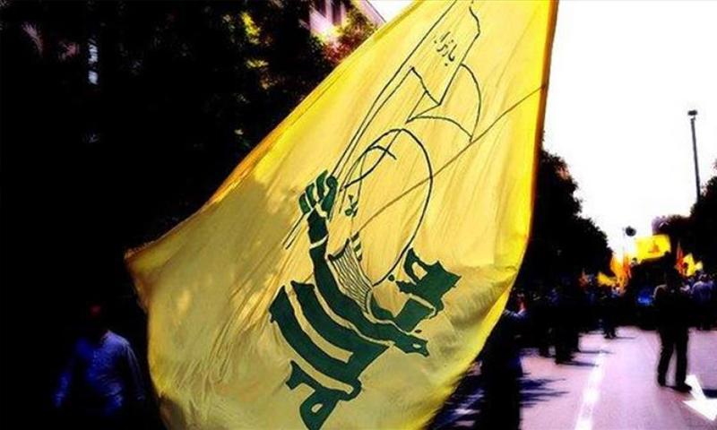 راية حزب الله (انترنت)