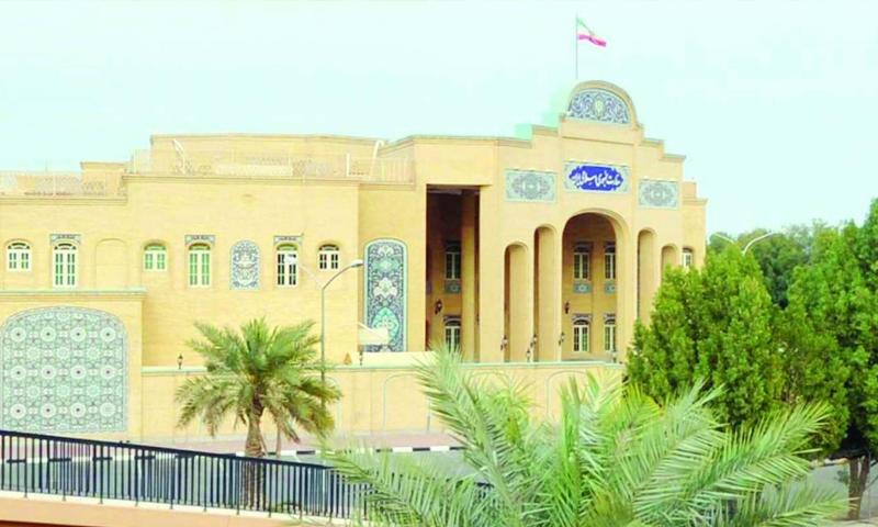 السفارة الإيرانية في العاصمة الكويت - (انترنت)