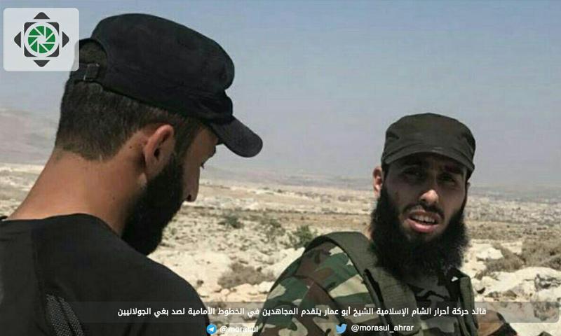 قائد أحرار الشام علي العمر (أبو عمار) - 20 تموز 2017 (مراسل أحرار الشام)