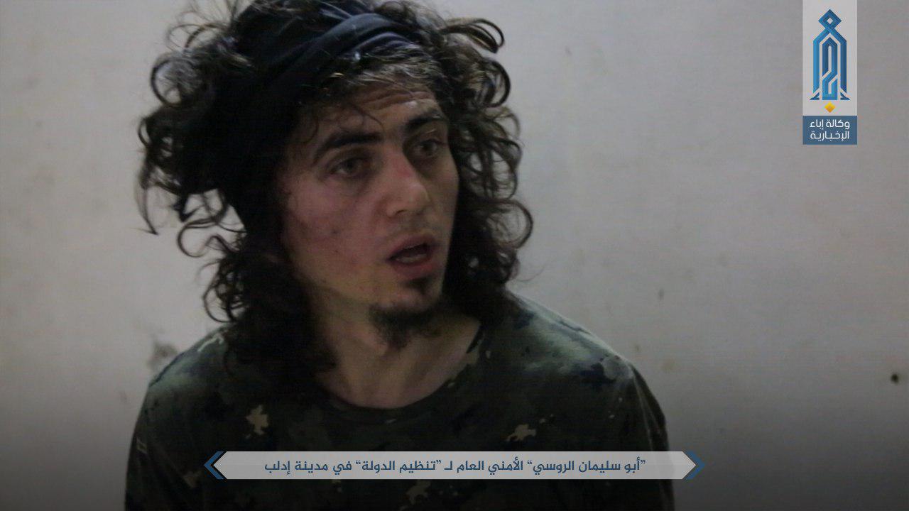 """أبو سليمان الروسي، الأمني العام لتنظيم """"الدولة"""" في إدلب (إباء)"""