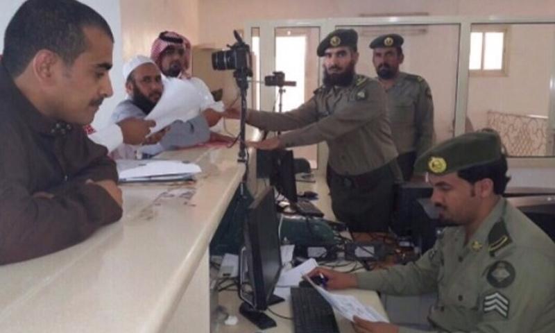 الجوازات السعودية (عين اليوم)